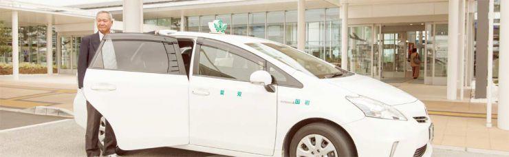 岩国市のタクシー観光から、津和野観光へはタクシーが便利