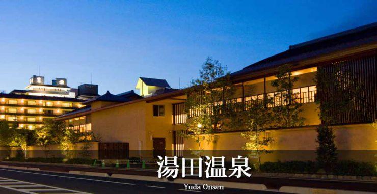 岩国市のタクシー観光から、湯田温泉・山口市観光へはタクシーが便利